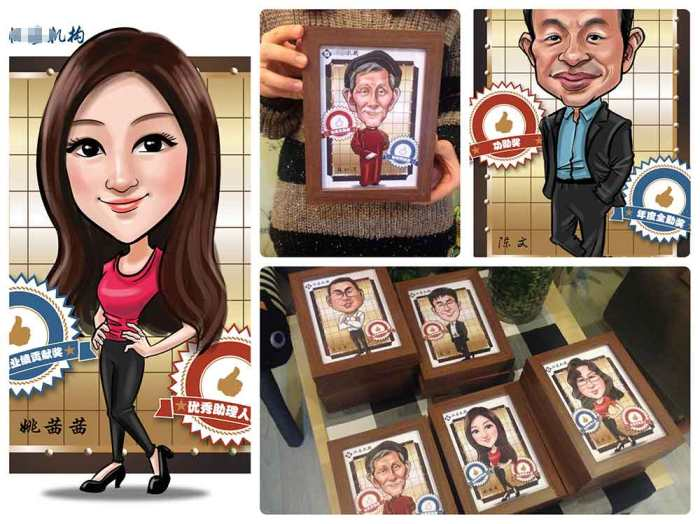 Caricature Trophy_ Employee Adwards
